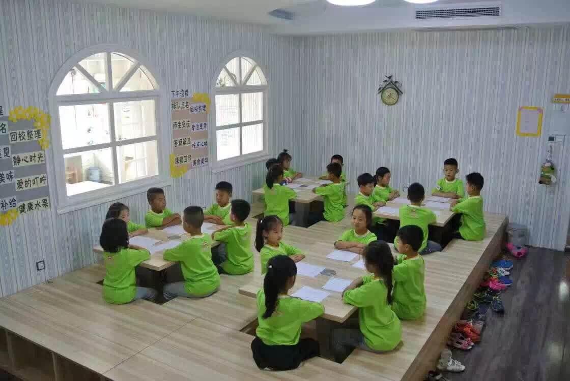 【青岛平度小学】启动复习周 轻松迎接期末考贝尔安亲-中国课后托育高端品牌|台湾安亲班|台湾安亲托管班加盟|学生托管加盟|小学生托管班加盟|台湾课后托管加盟|长沙学生托管加盟|广州学生托管加盟|教育项目投资