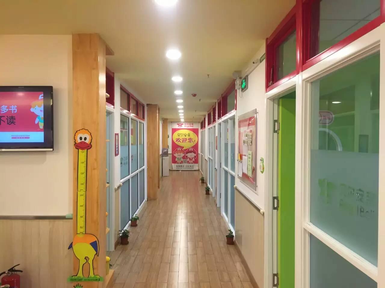 贝尔安亲沧州河间市实验小学校区绽放新面貌啦