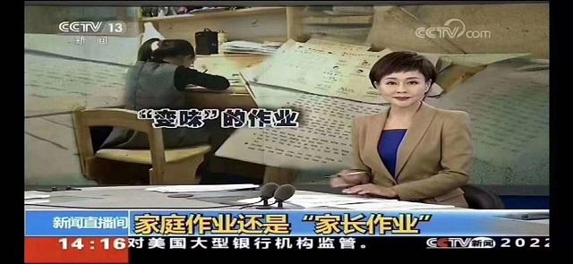 贝尔安亲央视 (2).jpg