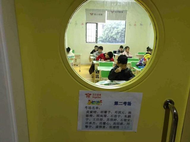 贝尔安亲读书日(2).jpg