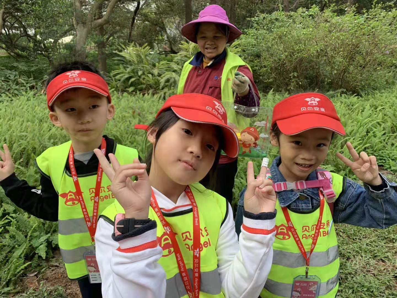 深圳 贝尔安亲保护环境