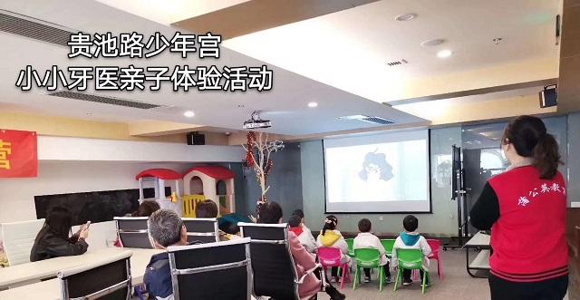 贝尔安亲亲子活动(1).jpg
